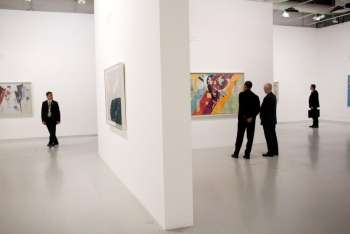 Национальный музей современного искусства