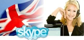 Как учиться, не выходя из дома – английский по скайпу от «EnglishTime»